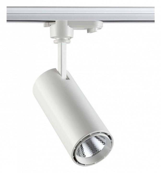 Купить Светильник на штанге Selene 357547, Novotech, Венгрия