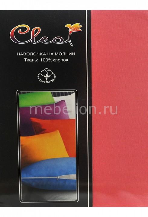 Наволочка Cleo Набор из 2 наволочек (50х70 см) Cleo cleo cleo плед briony 200х220 см