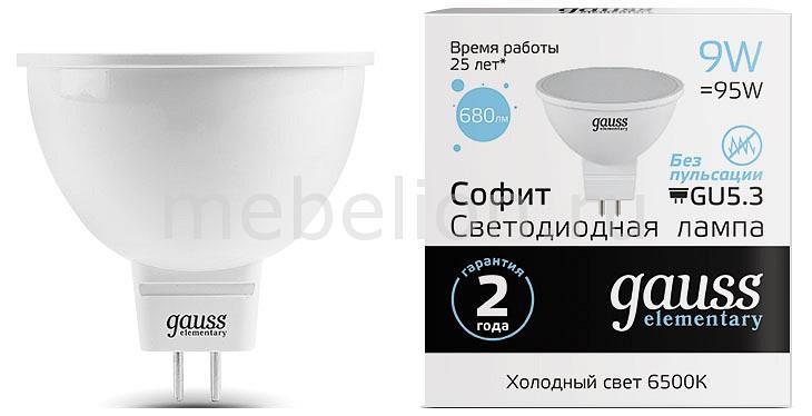 Лампа светодиодная Gauss 135 GU5.3 180-240В 9Вт 6500K 13539