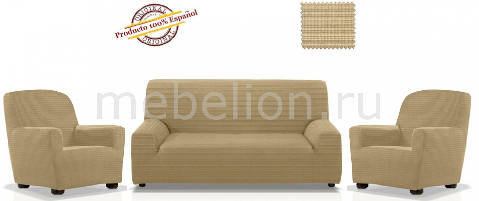 Чехол для диванов Belmarti Набор чехлов для дивана и кресел ИБИЦА чехол для диванов belmarti набор чехлов для дивана и кресел рустика