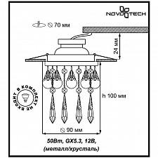Встраиваемый светильник Novotech 369796 Ritz