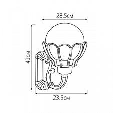 Светильник на штанге Feron 11553 Верона