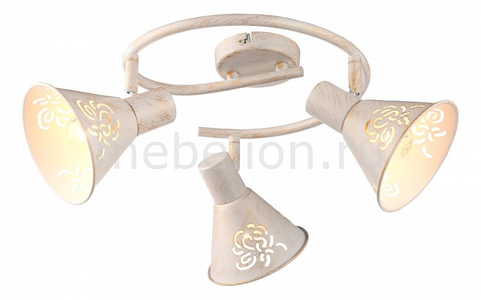 Спот Arte Lamp A5218PL-3WG Cono