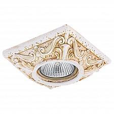 Встраиваемый светильник Fenicia Qua 002641