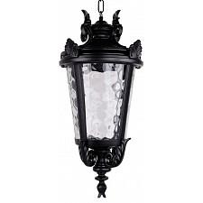 Подвесной светильник Прага 11373