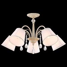 Люстра на штанге Arte Lamp A9515PL-5WG Alexia