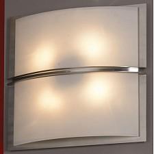 Накладной светильник Lussole LSQ-9902-04 Bissuola