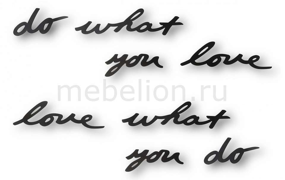 Панно Umbra (31.7х7.5 см) Do what you love 470170-040