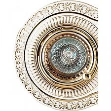 Встраиваемый светильник Novotech 370013 Vintage