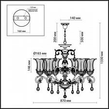 Подвесная люстра Odeon Light 2801/8 Takala