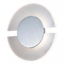 Накладной светильник Amafo 2722/5WL