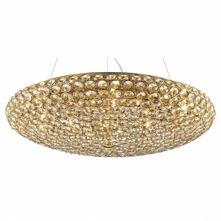 Подвесной светильник Favourite Sunshine 1691-12P favourite подвесной светильник favourite sunshine 1690 12p