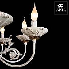 Подвесная люстра Arte Lamp A5326LM-8WG Faina