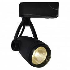 Светильник на штанге Track lights A5910PL-1BK