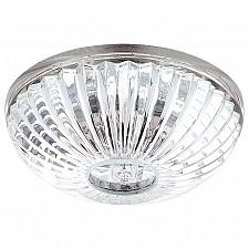 Встраиваемый светильник Lightstar 002414 Bozzolo