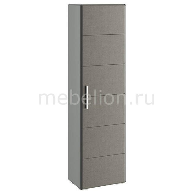 Шкаф платяной Мебель Трия Наоми ТД-208.07.26 шкаф платяной мебель трия наоми тд 208 07 26