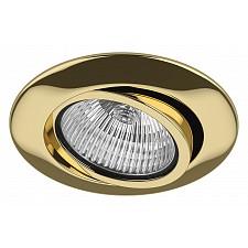 Встраиваемый светильник Teso 011082