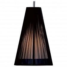 Подвесной светильник 936 CL936008