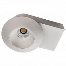 Встраиваемый светильник Orbe 51216