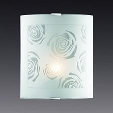 Накладной светильник Sonex 1229/M Pavia