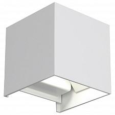 Накладной светильник SL560.501.02