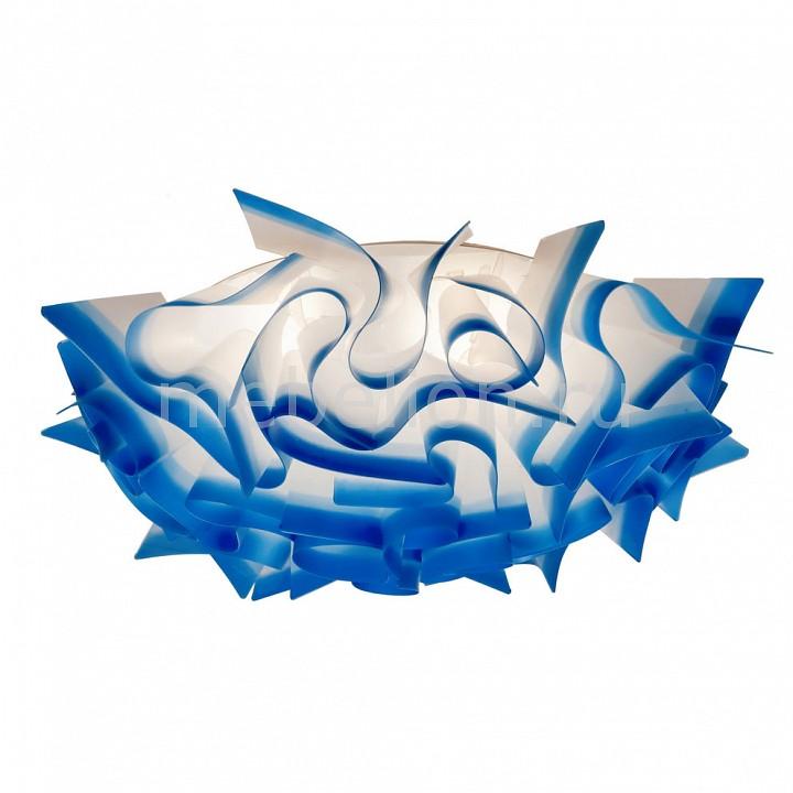Накладной светильник 9088 9088C-1S blue
