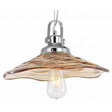 Подвесной светильник 202 LSP-0206