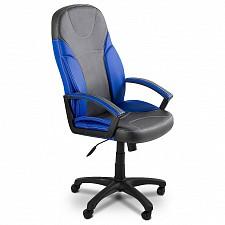 Кресло компьютерное Twister серый_синий