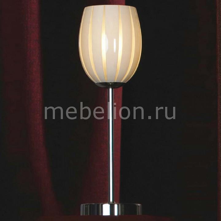 Настольная лампа Lussole LSF-6704-01 Brindisi
