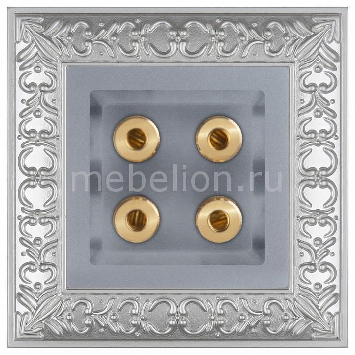 Розетка акустические Werkel Antik (Серебряный) WL06-70-11+WL06-AUDIOx4 акустическая розетка х4 серебряный wl06 audiox4 4690389059292