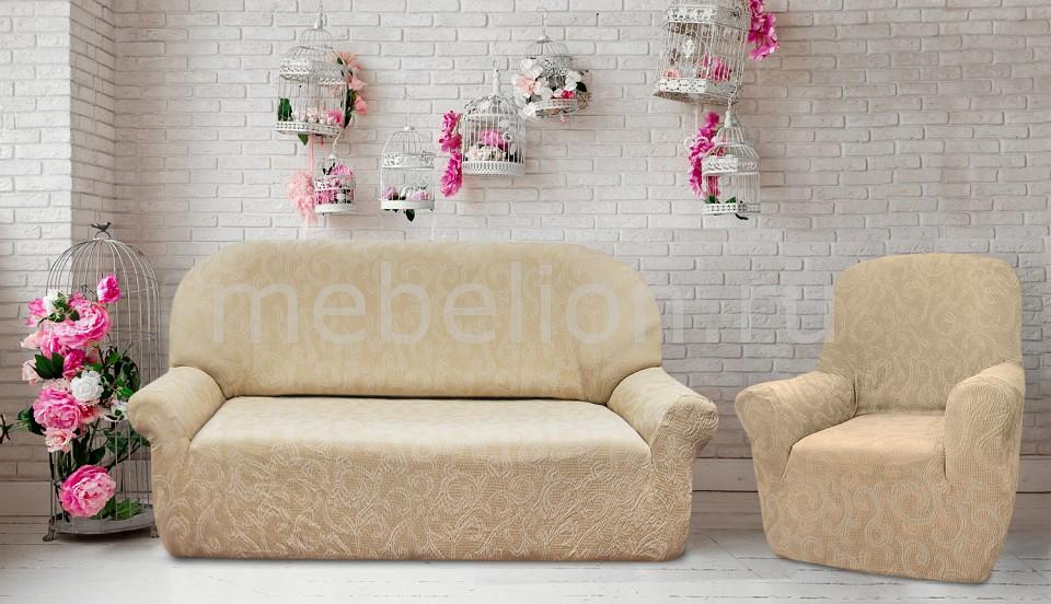 Чехол для диванов Belmarti Набор чехлов для дивана и кресел БОСТОН чехол для диванов belmarti набор чехлов для дивана и кресел рустика
