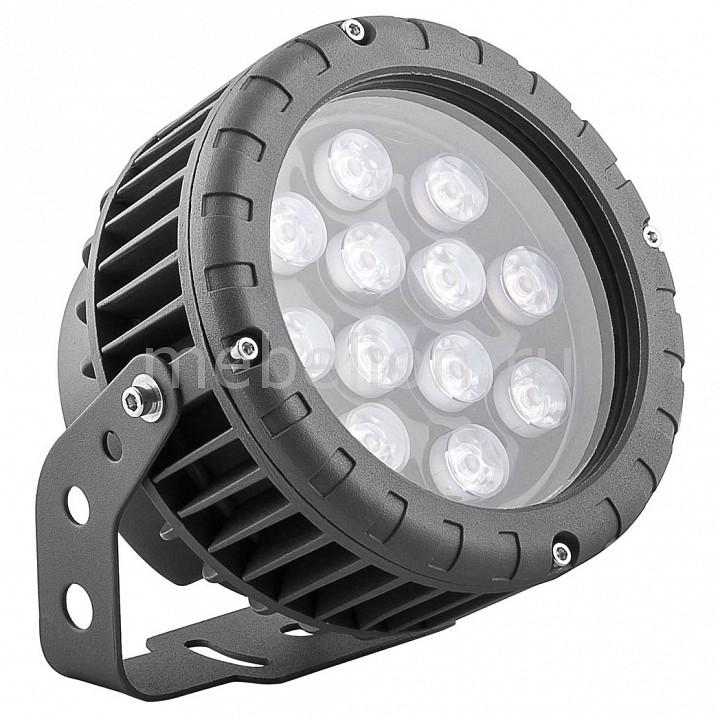 Настенный прожектор Feron LL-883 32141 protective aluminum case for dsi ll black