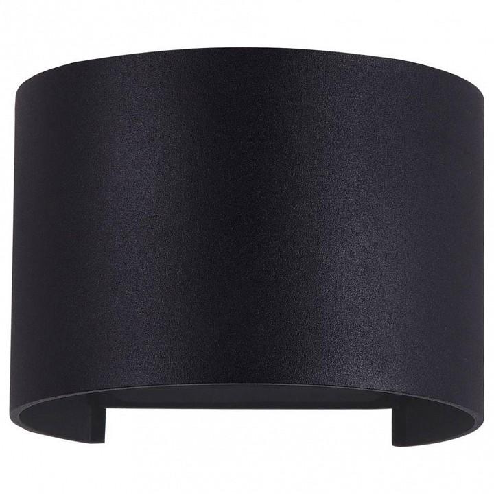 Накладной светильник Maytoni Fulton O573WL-L6B fulton umbrellas l720