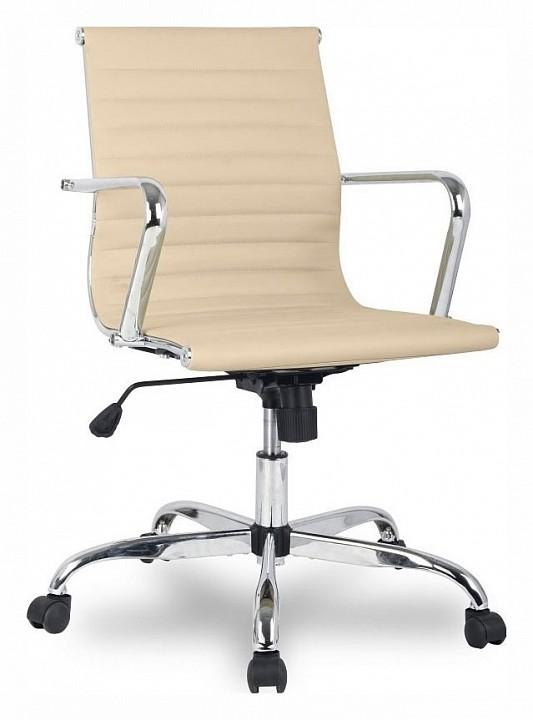 Кресло компьютерное College H-966L-2/Beige  комод forest морячок пеленальный