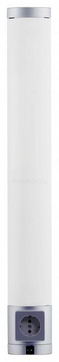 Специальный светильник для кухни Lika 89964 mebelion.ru 2790.000