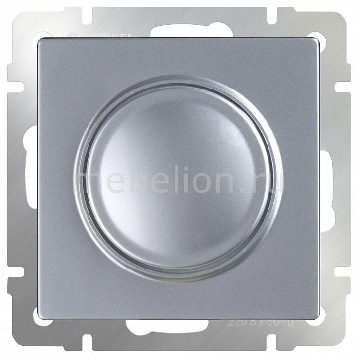 Диммера без рамки Werkel Серебряный WL06-DM600 chkj серебряный 42 мм
