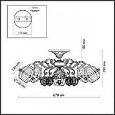 Люстра на штанге Odeon Light 2887/5C Folla