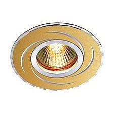 Встраиваемый светильник Voodoo 369769