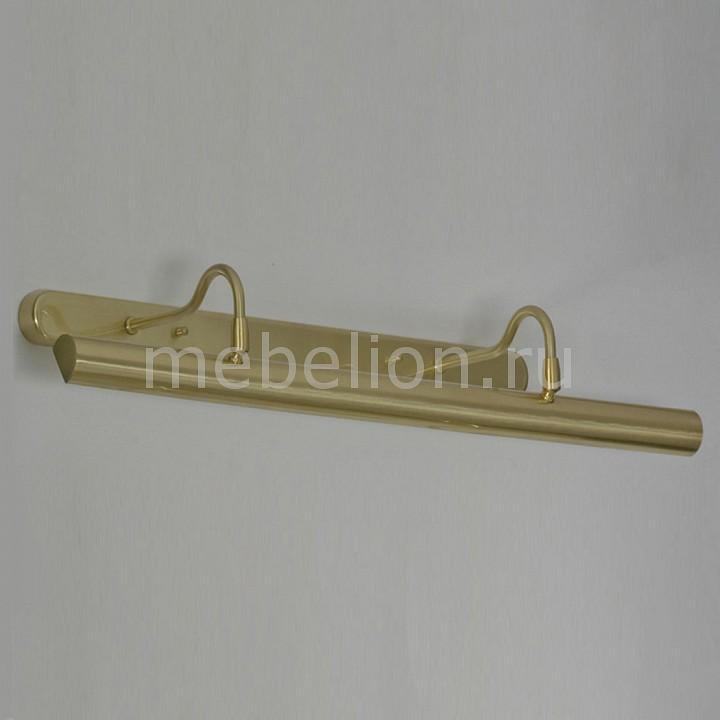 Подсветка для картин Lussole LSQ-0201-04 Lido