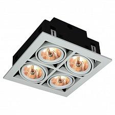 Встраиваемый светильник Cardani A5930PL-4WH