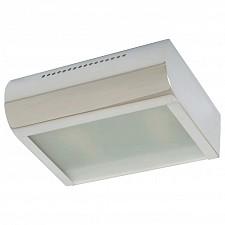 Накладной светильник MW-Light 507021201 Кредо 3