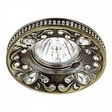 Встраиваемый светильник Erba 370235