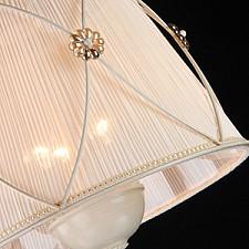 Подвесной светильник Maytoni ARM369-33-G Lea