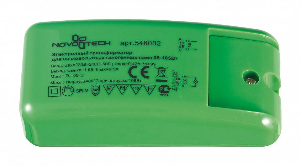 Трансформатор электронный Novotech 546002  электронный трансформатор tdm тэ 105 sq0360 0011