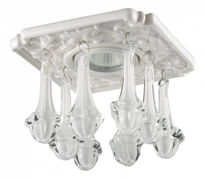 Встраиваемый светильник Novotech Pendant 369958 novotech 369958