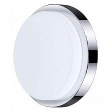 Накладной светильник Holger 2746/2C