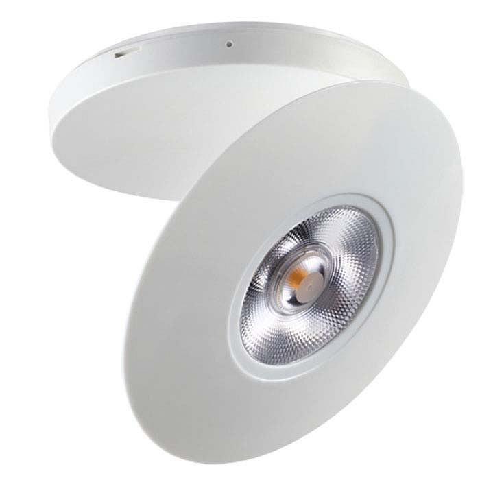 Купить Светильник на штанге Razzo 357479, Novotech, Венгрия