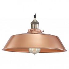 Подвесной светильник Knud 15069