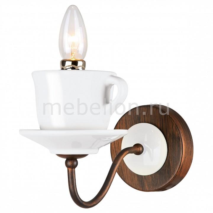 Светильник на штанге Arte Lamp Servizio A6483AP-1WH