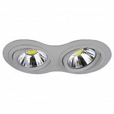 Встраиваемый светильник Intero 111 214329